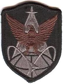 worldmilitary 1st space brigade patch us army. Black Bedroom Furniture Sets. Home Design Ideas