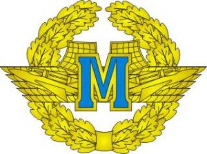"Qualification Badge ""Master"" for contract soldiers of Air Force of the Armed Forces of Ukraine"