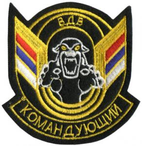 Patch of Commander of the Airborne Troops (VDV), Russian Armed Forces