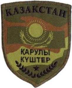 General Subdued Patch for camo uniform of the Armed Forces of the Republic of Kazakhstan