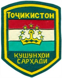 Border Troops Patch of Tajikistan