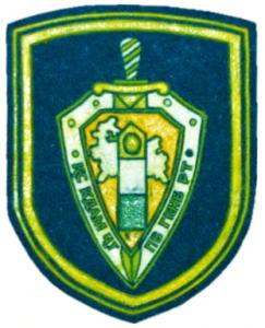 Border Guard Patch of State National Security Committee of the Republic of Tajikistan