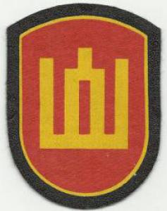 Patch of National Defence Ministry Lithuania