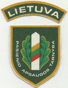 Lithuania. Border Service Patch version of 3. 1990-93