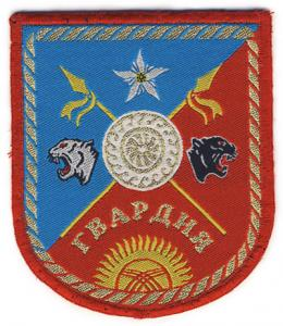 National Guard of the Republic of Kyrgyzstan