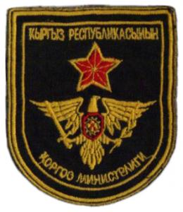 Patch of the Defense Ministry of Kyrgyzstan