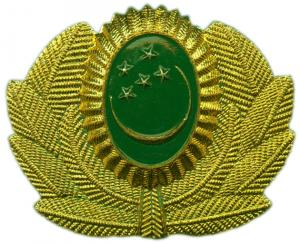 Cockade of the Armed Forces of Turkmenistan #1