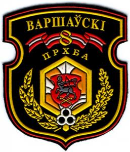 The 8th Regiment Warsaw NBC Defense of the Republic of Belarus