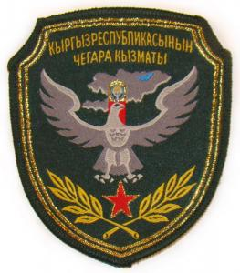 Border Troops Patch of Kyrgyzstan