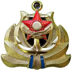 Officers and Admirals Badge of the Navy Republic Kazakhstan