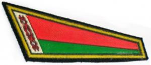 "Berets Flash Patch ""national flag"" of the Armed Forces of the Republic of Belarus"
