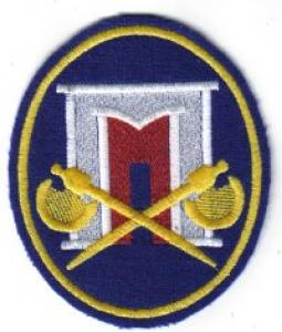 Patch of the Presidential Guard Service of Russia