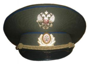 Visor Cap FSB officers of the Russian Federation