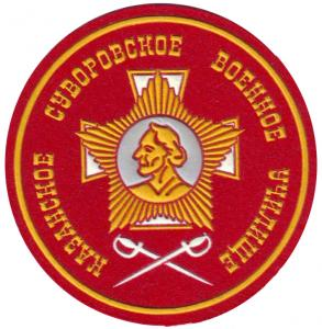 Patches Kazan Suvorov Military School Russian Defense Ministry