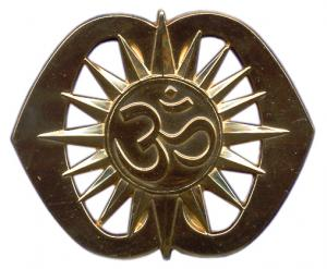 Beret Badge Pandit (Hindu faith) Royal Netherlands Armed Forces