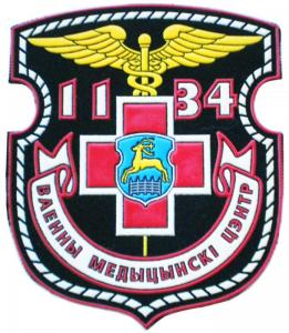 Patch of the 1134th Military Medical Center in Grodno. Belarus