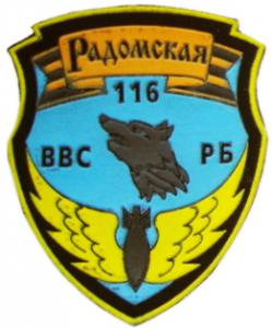 The 116th Radomskaya Attack Air Base Patch. Air Forces of Belarussia. Lida. 2002