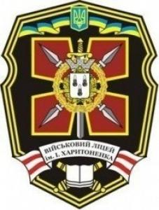 Patches of Sumy college of advanced military and physical training of the name. I.H.Harytonenka. Ukraine