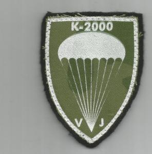 Serbian   conflict in Kosovo ( novelty ) patch type2