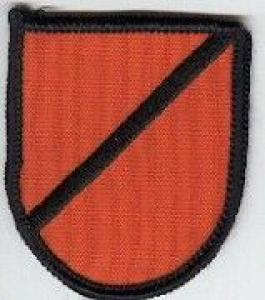 5th infantry detachment( pathfinders)