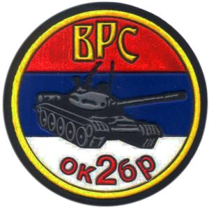 2nd ARMOUR TANK BRIGADE PATCH SERBIA ARMY