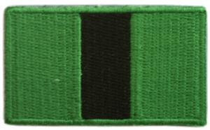 2nd Battalion, Royal Australian Regiment Patch