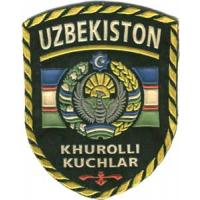 General Patch of Armed Forces of the Republic of Uzbekistan