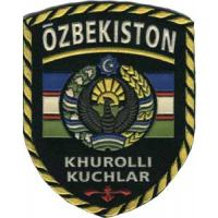 General Patch of Armed Forces of the Republic of Uzbekistan. Model 1996