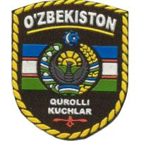 Color Patch of the Armed Forces of the Republic of Uzbekistan. Model 1999