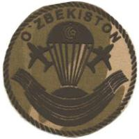 Airborne Units of the Armed Forces of Uzbekistan Subdued Patch. Model 1999