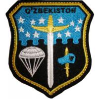 Airborne Units of the Armed Forces of Uzbekistan Color Patch. Model 2001