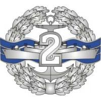 "Qualification Badge ""Specialist 2 nd Class"" for contract soldiers of the Naval Force of Ukraine"