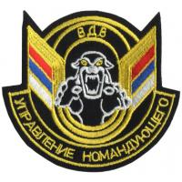 Patch of the Office of the Commander of the Airborne Troops (VDV), Russian Armed Forces