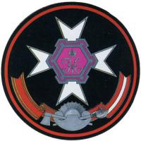 Patch of the Military Engineering University, Minister of Defence of the Russian Federation
