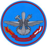 Patch of the Air Force Engineering Academy named Prof. N. Zhukovsky