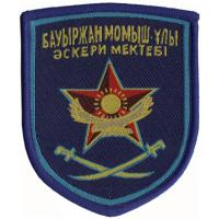 Patch of Military Boarding Schools of the Armed Forces of Kazakhstan