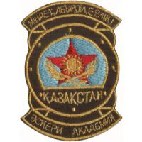 Patch of Military Academy of the Armed Forces of the Republic of Kazakhstan