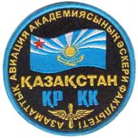 Patc of the Military Faculty of the Academy of Civil Aviation of the Republic of Kazakhstan