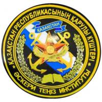 Patch of  the Naval Institute, Ministry of Defence of the Republic of Kazakhstan. Aktau