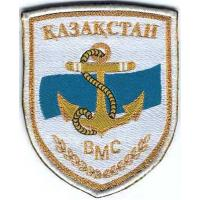 Patch of Naval Forces of the Republic of Kazakhstan