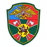 Patch of the 36 th Engineering Construction Battalion of Russian Federal Border Service. Kaliningrad