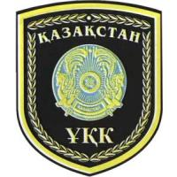 Patch of Command of the Border Troops Committee of National Security of the Republic of Kazakhstan