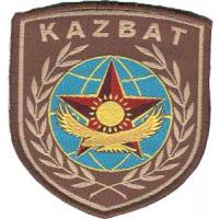 "Patch of Peacekeeping Battalion ""KAZBAT"" Armed Forces of the Republic of Kazakhstan"