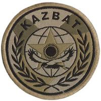 "Patch of Peacekeeping Battalion ""KAZBAT"" of Armed Forces of the Republic of Kazakhstan"