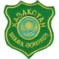 Patch of a Separate Composite Infantry Battalion of the Border Troops of the Republic of Kazakhstan in Tajikistan