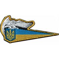 "Flash Berets Patch ""Berkut (Golden Eagle)"" Armed Forces of Ukraine, the Interior Ministry of Ukraine"