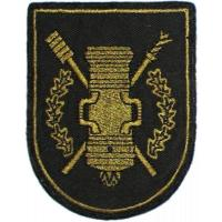 Patch of Artillery Battalion named General Romualdas Gedraytisa of Armed Forces Lithuania