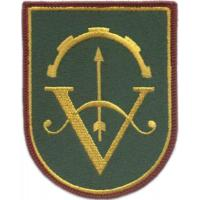 Patch of Battalion Logistics Direct Support named Duke Vaidotas of Lithuanian Army