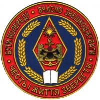 Patch of the faculty of military training Podolsky State Agrarian Technical University