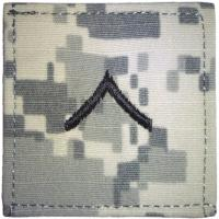 ACU Army Private Rank Insignia with Velcro